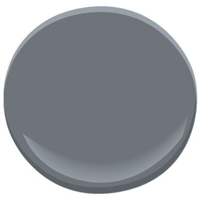 Gray Shower 2125 30 Paint Benjamin Moore Gray Shower
